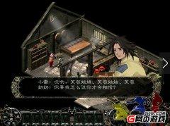从剑侠情缘2网页版公测看剑侠IP的布局