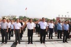 郾城区举行龙城镇党内政治生活馆揭牌仪式