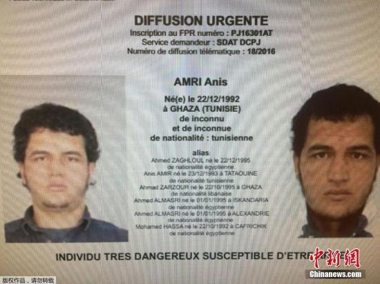 德国联邦检察官办公室当地时间12月21日发布通缉令,悬赏至多10万欧元给予提供有关突尼斯嫌疑人阿尼斯・阿米尔(Anis Amir)线索的民众。。