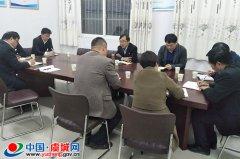程惠建组织召开县脱贫攻坚中部战区第一次会议