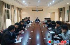 程惠建参加城郊乡绿化、扶贫专题班子会议