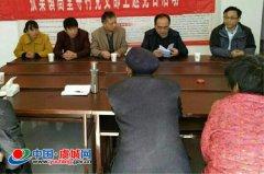 """刘洪立到张集镇开展""""三五""""工作日活动"""