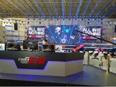 CIG2016―2017赛季落下帷幕,开启全民电竞新纪元