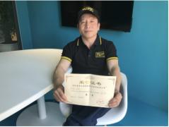 网智会比赛结束 途游斗地主选手刘延军斩获二打一比赛亚军