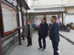李高岭到赤城办事处调研社区党建工作