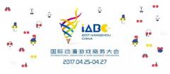 中国VR\AR人工智能产业峰会成功举办