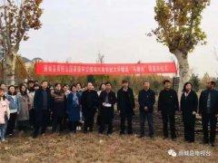 黄柏山国家森林公园管理处向河南农业大学赠送苗木