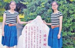 漯河高中18岁双胞胎姐妹同报复旦 高考分数相差无几