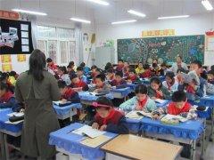 二七区西胡垌小学开展家校建设之开门办学系列活动