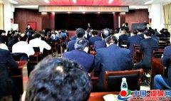 我县金融系统组织召开十九大代表鲁晓英巡讲报告会