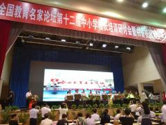 """二七区两所学校荣获河南省""""书香校园""""示范单位"""