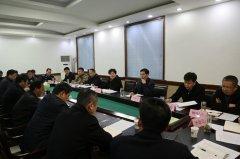 县长张颖波室主持召开县长办公会议