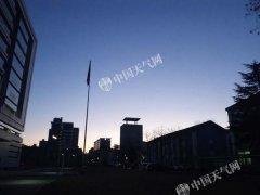 """北京今天风力减弱 """"小年""""起连续4天气温低位运行"""