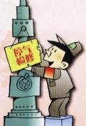 5月9日至10日 郑州市部分区域将实施停气作业