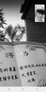 """濮阳市文联聘""""抹灰哥""""小石为特聘书画家"""