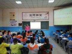 区教育局举行小学青年教师优质课比赛活动