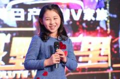 """李彦宏女儿首度现身 """"厂长""""曾在贝尔节目吃虫"""
