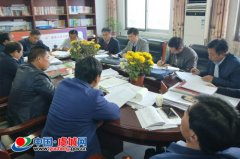 王彦峰主持召开第一战区重点工作办公会
