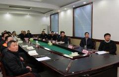 县政府组织收听收看庆祝改革开放40周年大会