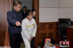 韩国将在看守所开亲信门听证会 质问三要犯