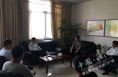 刘少宏主持召开项目征地遗留问题调度会