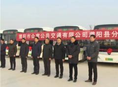 濮阳县城区37路38路环城1元公交车正式开通