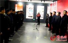 我县举办庆祝改革开放40周年成就图片展