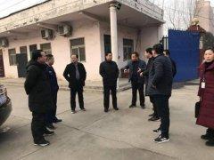 范天运县长带队暗访安全生产和环境攻坚工作