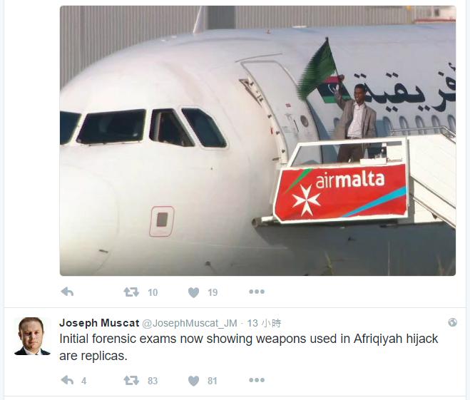 """但据穆斯卡特在推特中写道:""""根据司法初步鉴定结果,劫持利比亚泛非航空公司使用的武器为模型。"""""""
