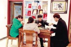 """郑州4个家庭获""""全省最美家庭""""其中3个入选全国最美 看看他们的故事"""