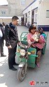 三岁女童走失 通许民警救助