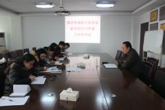 漯河市保险行业协会召开秘书处2018年度工作考评会            总结过往 展望未来 共谋2019年发展新篇章