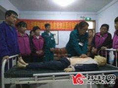 豫杰爱心护理院邀请120急救人员对护理人员进行急救培训用熟练的技能为老人提供急救服务