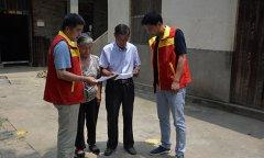 县房产中心开展助力脱贫攻坚志愿服务活动