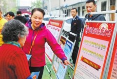 河南各地开展全民国家安全教育日集中宣传活动