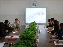 """我区举行""""参与河南大学教育科学学院在线混合式学习项目启动仪式"""""""