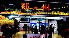 二七区文化产业以融合创新新形象增彩第四届中原文博会