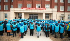 """漯河市开展中小学""""安全与文明""""主题教育冬令营活动"""