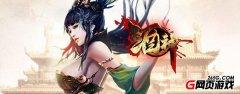 游戏王国《酒神》阴阳冕系统