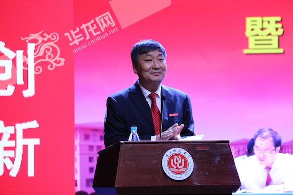 毕业季围观毕业典礼 重庆的大学校长都说了哪些金句