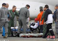 巴西足球队空难原因查明 初步鉴定人为疏失所致