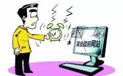 一季度国办抽查政府网站303个 河南这俩网站被点名