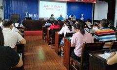 县卫计委举办2017年基本公共卫生服务疾控项目培训班