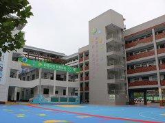 二七区汝河路小学入选全国首批教育信息化典型案例区域和学校