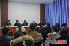 市工商局在虞召开服务企业座谈会