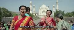 印度大妈挑战中国大妈广场舞:不服来战