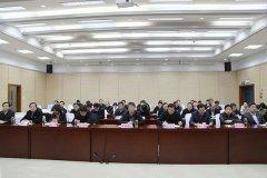市长刘尚进等市领导在分会场收听收看省政府第二次全体(扩大)会议