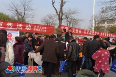 虞城县举办2017年世界艾滋病日宣传活动