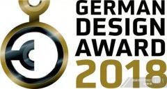 刘荣禄凭借《恒桥国际办公室》荣获2018 German Design Award