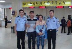 一柬埔寨籍华人弟弟失联 河南固始警方帮助查找
